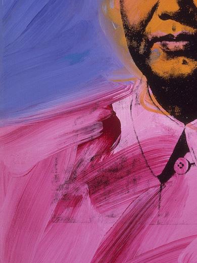 Andy Warhol, _Portrait de Mao-Tse-Tung_, 1973